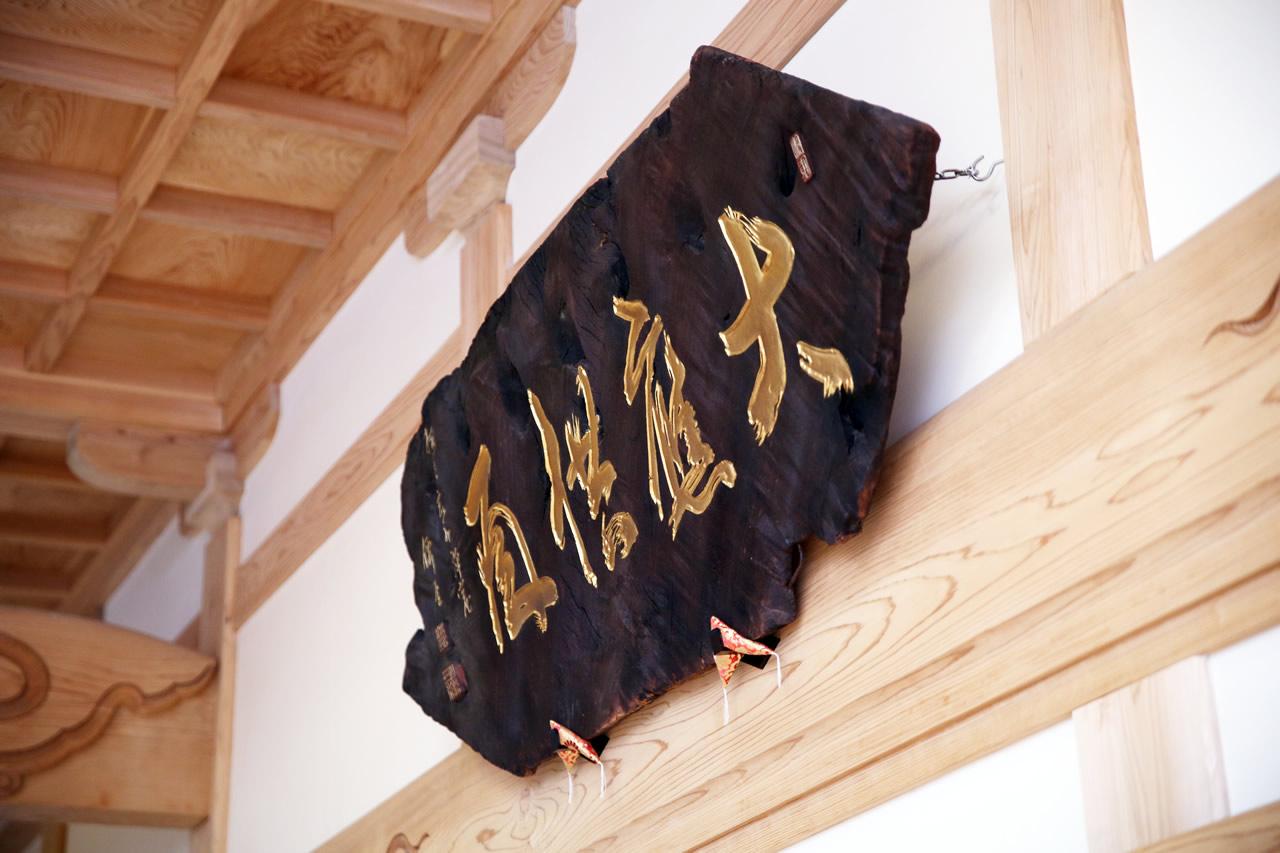 浄慶寺の歴史イメージ04