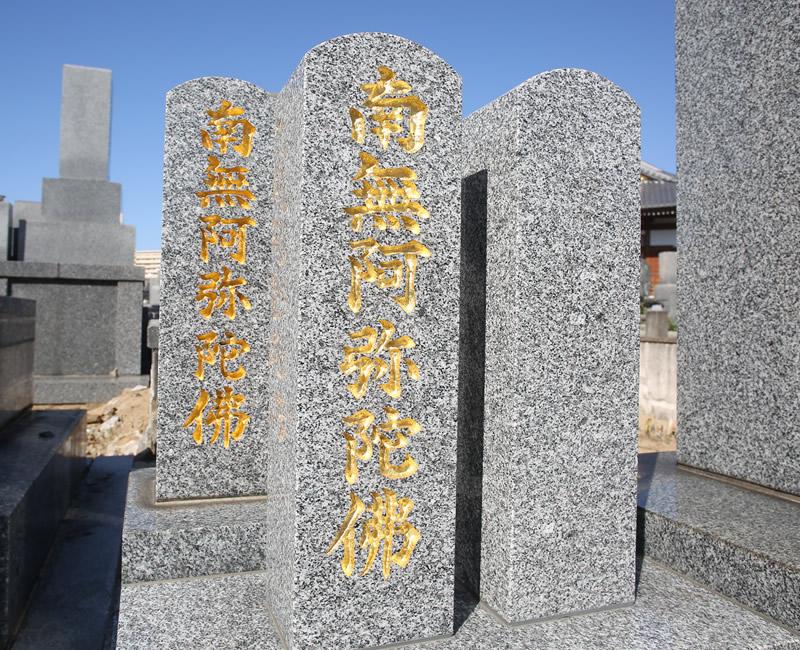 永代供養墓イメージ02